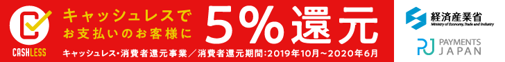 728_90_red_5%.png