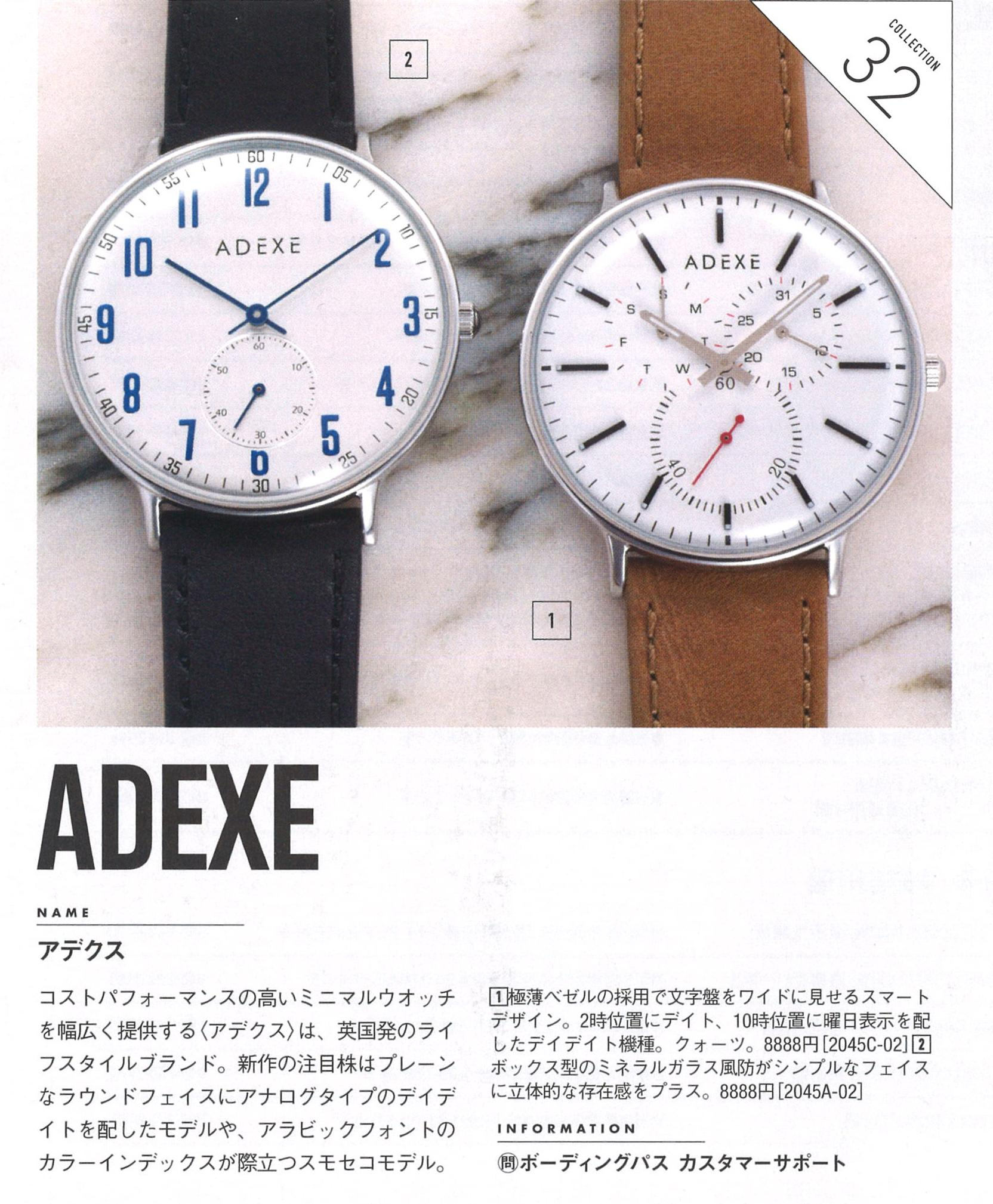 [掲載情報]Men's JOKER WATCH Vol.7