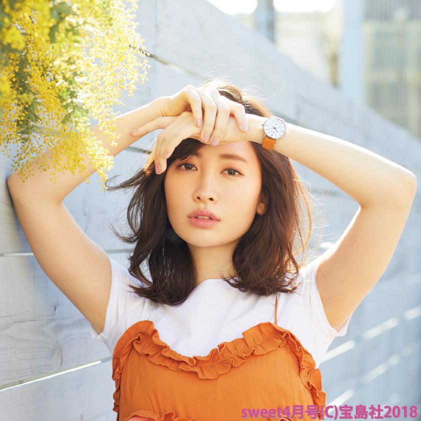 sweet4_orange.jpg